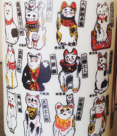 Old Cat Cup!